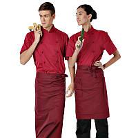 Стильная форма официанта, для обслуживающего персонала