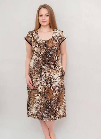 Жіночий халат річний середнього розміру плямистий, фото 2