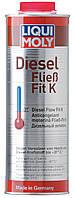 Антигель для дизельного топлива Liqui Moly Diesel fliess-fit (1878) 1л.