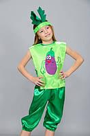 Карнавальный костюм для девочки и мальчика Баклажан