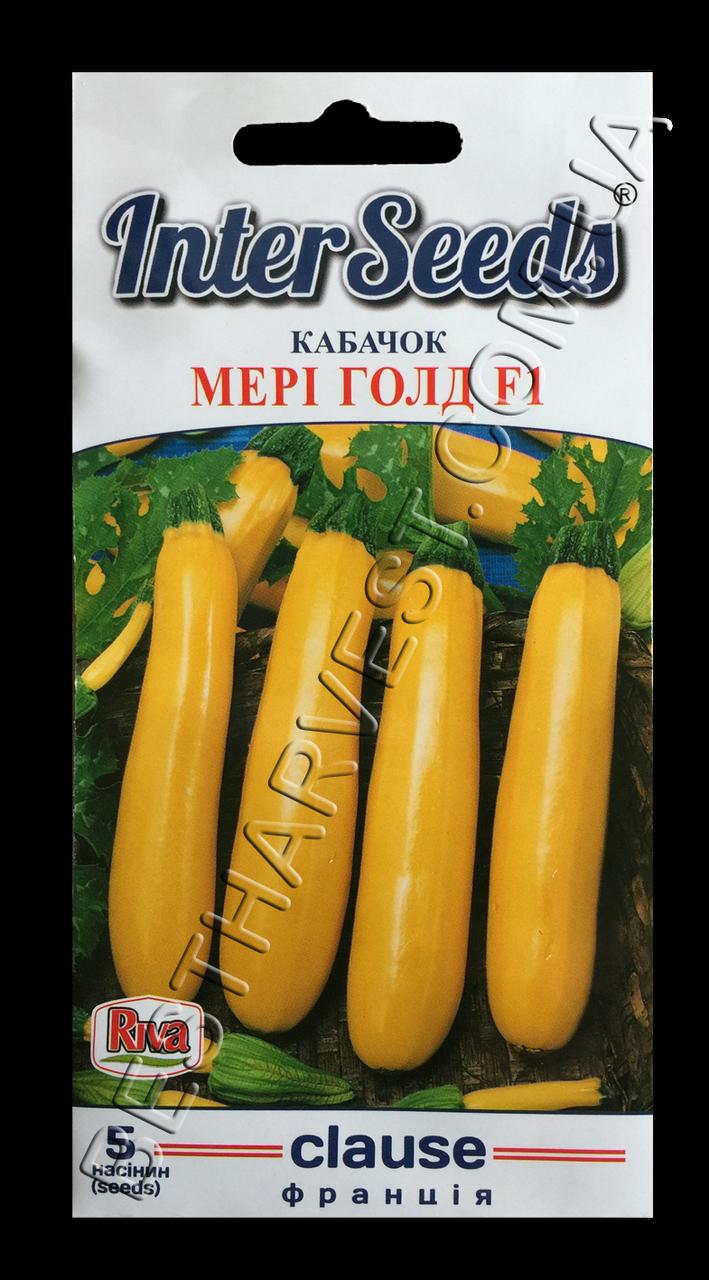 Семена кабачка «Мэри Голд F1» 5 семян