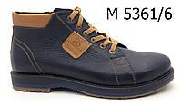 Зимние мужские кожангые ботинки  ТМ FS collection.  Размер 40-45