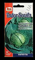 Семена Капусты Галакси F1 10 семян