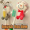 "Держатель для зубных щеток - ""Brush Holder"" - 1 шт."
