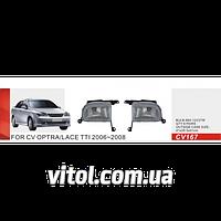 Фары дополнительные модель Chevrolet Lacetti/Optra/2006/CV-167W