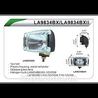Фары дополнительные DLAA 9834 BXII-W/+габарит T10 5W/WESEM 5HP/225*123mm