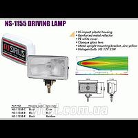 Фары дополнительные NS-1155 B-C H3/12V/55W/150*86mm/крышка