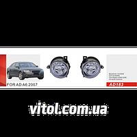 Фары дополнительные модель Audi A6/Skoda/VW Fox/Gol 2007-/AD-183