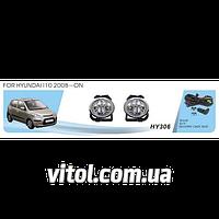 Фары дополнительные модель Hyundai I10/2008/HY-306W/эл.проводка