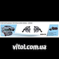 Фары дополнительные модель Mitsubishi Triton/L200 2006-08/MB-439W/эл.проводка