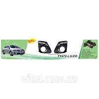 Фары дополнительные модель Toyota Corolla 2011/TY-472-L2LED-W/накладки доп/дневного света DRL/эл.проводка