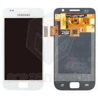 Дисплейный модуль для мобильного телефона Samsung I9000 Galaxy S, белый