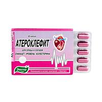 АТЕРОКЛЕФИТ БИО - генеральная чистка сосудов от холестерина , 60 капс.НОВИНКА!