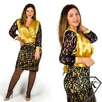 Платье / гипюр на подкладе, стрейч-атлас / Украина, фото 1