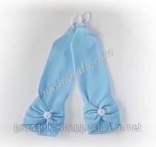 Перчатки детские, голубые