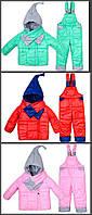 Детский комбинезон Гномик с шарфом, 1-2,2-3,3-4 года