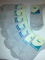 Шкарпетки чоловічі. Р. 39-41.