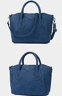 """Женская сумка  """"lightness"""" стильная деловая"""