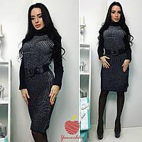 Платье с поясом / вязаный трикотаж / Украина