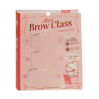 Трафареты для бровей Mini Brow Class, 3 шт