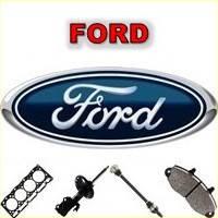 Автозапчасти Ford | Запчасти Форд