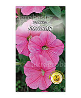 """Семена Петунии """"Розовая"""" 0,1 г"""