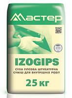 Штукатурка Мастер Ізогіпс 25кг