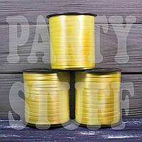 Лента для шаров желтая,  250 м, фото 1