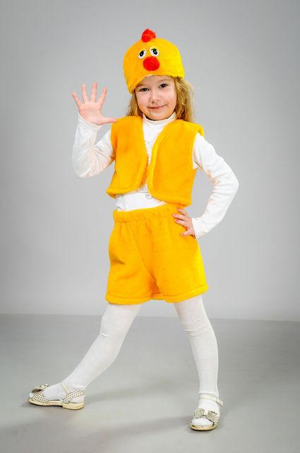 Детский карнавальный костюм Цыпленок