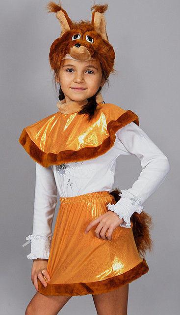 Дитячий карнавальний костюм Білка хутро і лазерка