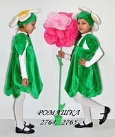 Детский карнавальный костюм Ромашки