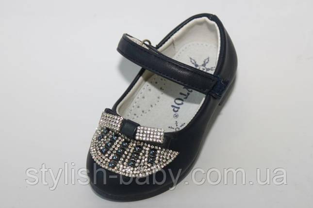 Детские туфельки ТМ. Y.TOP для девочек (разм. 21 по 26), фото 2