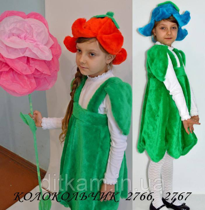 Детский карнавальный костюм Колокольчика