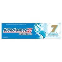 Зубна паста Blend-A-Med Комплекс 7 Отбеливание 100 мл (5000174415728)
