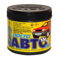 Паста моющая для рук Авто-Мастер 550 г, фото 2