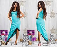 Нарядное женское платье с ассиметрия дайвинг + кружево размеры 42,44,46