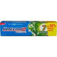 Зубна паста Blend-A-Med Комплекс 7 Травы 150 мл (5000174840346)