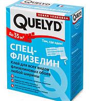 Клей для обоев Quel YD Флизелиновый 300г (Келит)