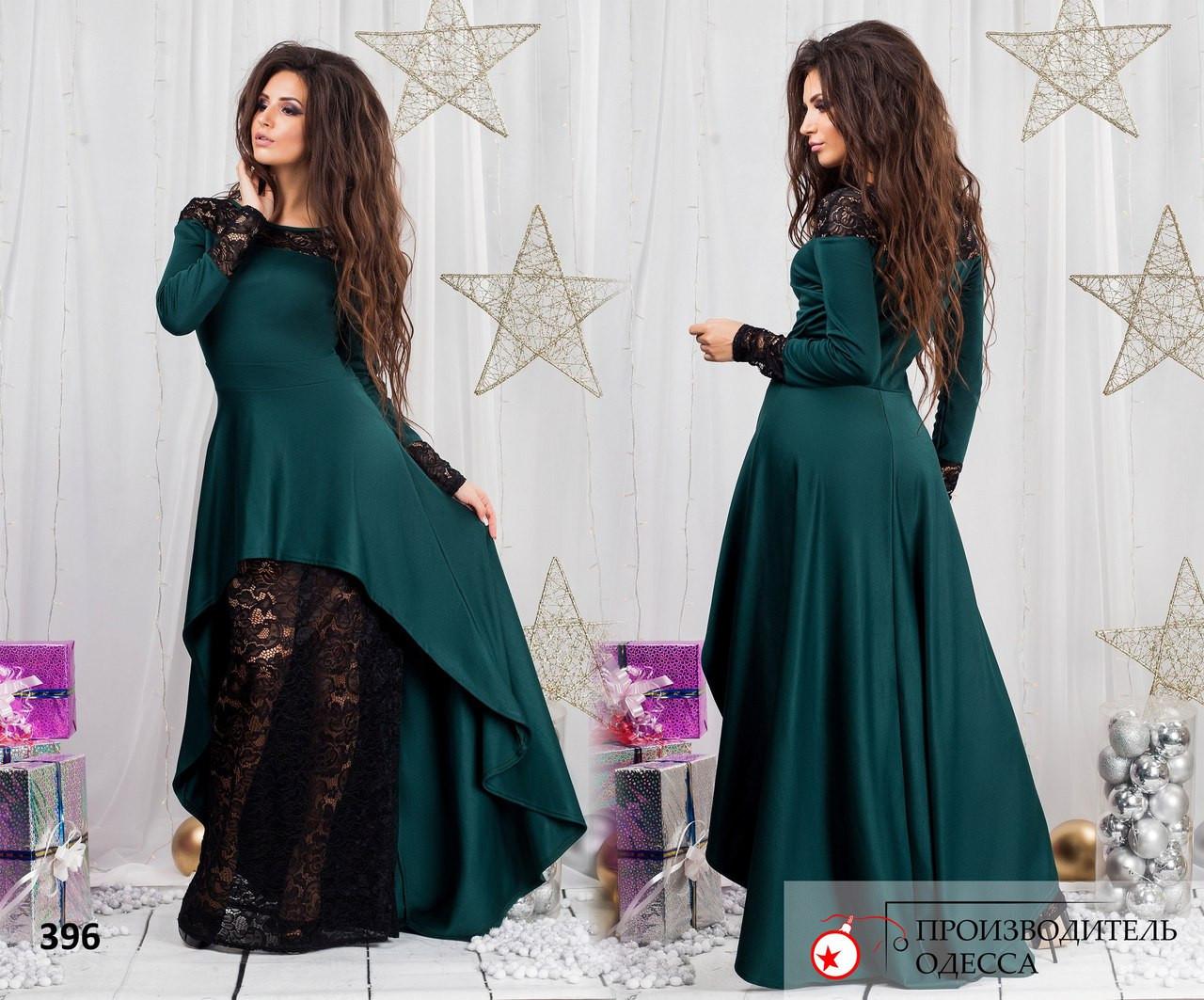 bc1426f53815fca ... Нарядное платье в пол платье трикотаж + гипюр размеры 42 44 46  48.50.52.54, ...