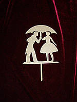 Топпер Пара с зонтиком (15 х 14 см), декор