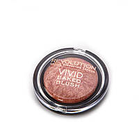 Румяна запеченные - Makeup Revolution Vivid Make Love Instead