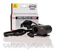 Разветвитель автомобильного прикуривателя HEYNER 2Way Power PRO. Автомобильный двойник прикуривателя