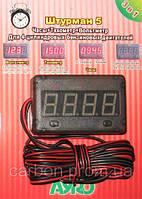 Цифровой тахометр вольтметр часы 12В AYRO Штурман 5, фото 1