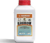 Биомой- достерилизационная очистка изделий медицинского назначения