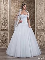 Обворожительное свадебное платье А-силуэта  с изысканной аппликацией на корсете