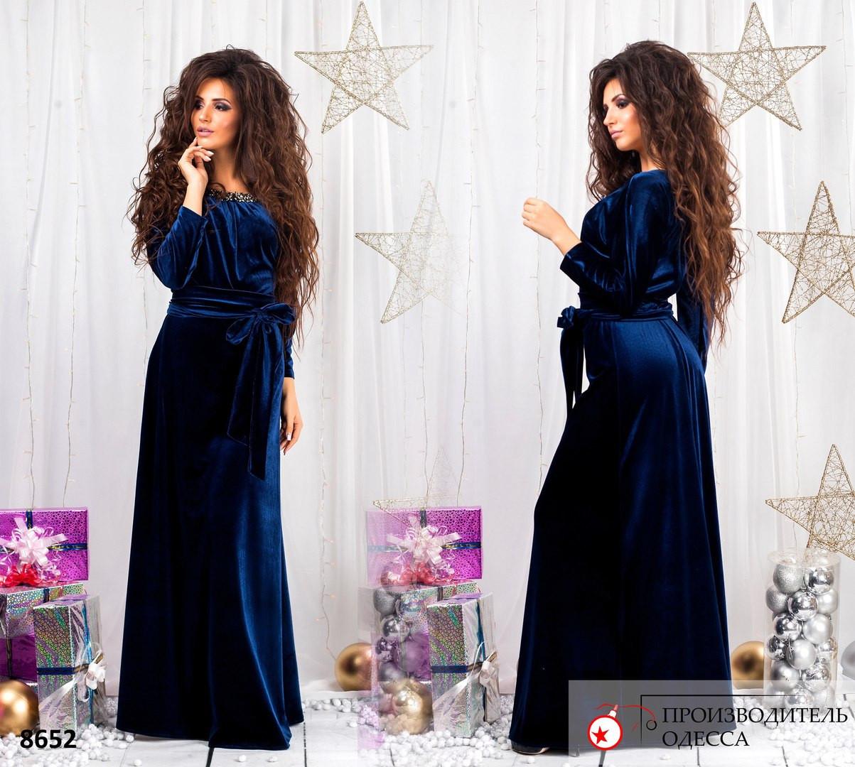 f941debc2d4 Вечернее платье в пол велюр размеры 42-44 44-46 46-48 48-50  продажа ...
