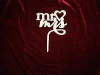 Топпер Mr Mrs (12 х 10 см), декор