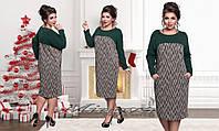 """Теплое женское платье """"Лора""""  размер 50-56"""