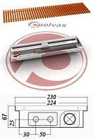 Конвектор внутрипольный POLVAX  KV.230.67 mini