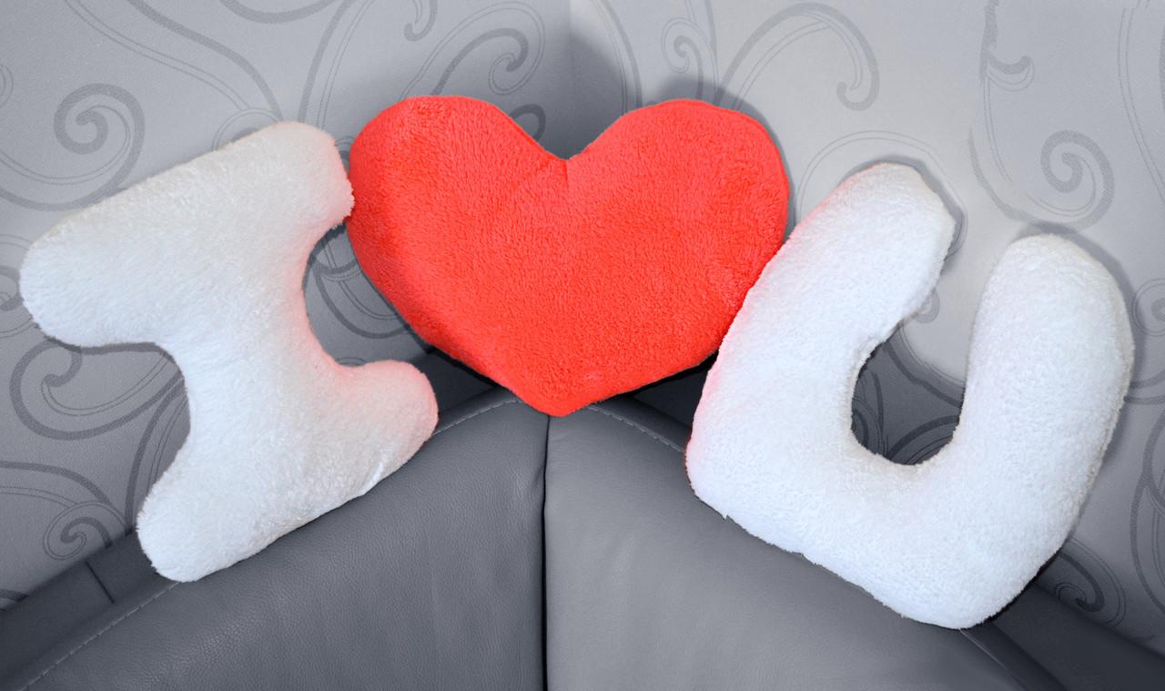 """Набор подушек """"I love you"""" с коралловым сердцем"""